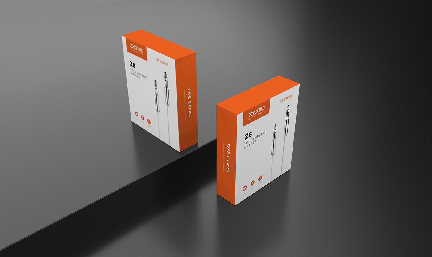 C-05包装盒规范-03.jpg